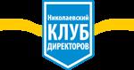 Nikolaew directors club